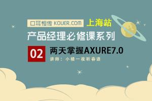 axsh23