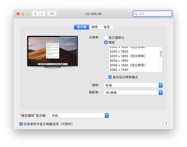 MAC MINI外接4K显示器优化技巧 消除锯齿和重影