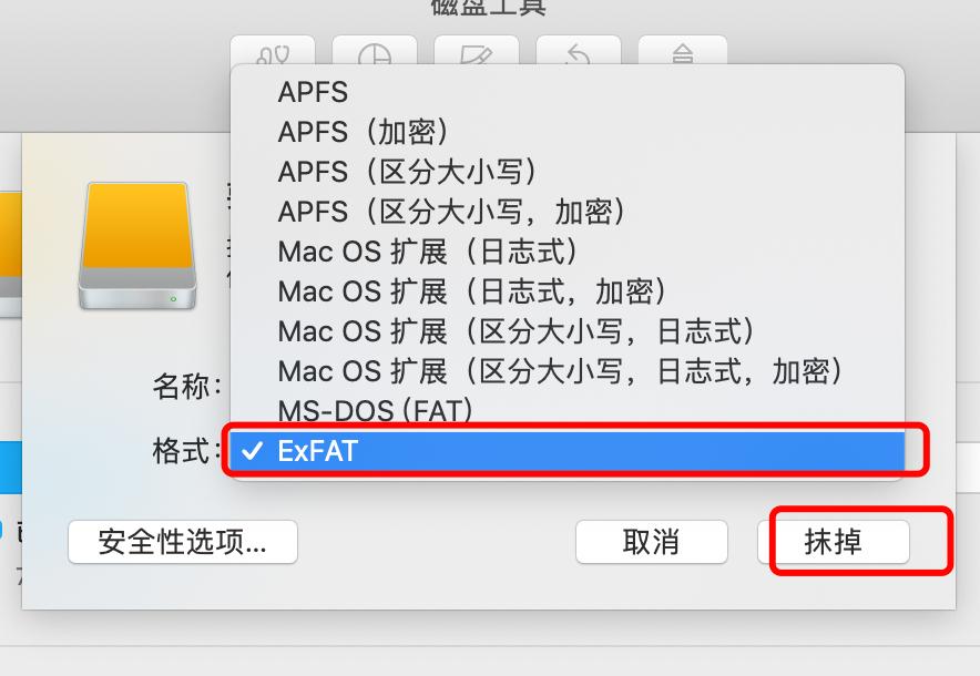 苹果MAC电脑插入外接移动硬盘WIFI网络无法使用的问题